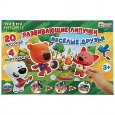 Игра с липучками УМка Ми-ми-мишки Весёлые друзья 4680013714352