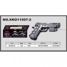 Пистолет (п) с лазер. прицелом, с фонарем XK011S07 в пак. в кор.2*66шт 100002397