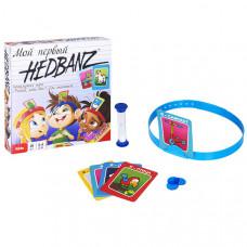 Настольная игра «Мой первый Hedbanz!» 86800