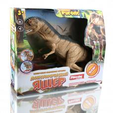 Динозавр Mioshi Доисторический ящер MAC0601-026