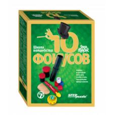 10 Фокусов - Зеленый набор