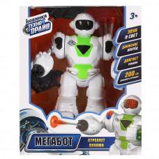 Робот на батарейках Технодрайв Мегабот 1811B234-R