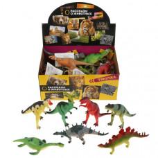 Игрушка из пластизоля Играем вместе Динозавр 191R