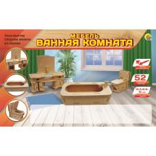 Сборная модель из дерева 2 Big Ванная комната СМ-1020-А4