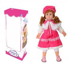 Кукла 100608421