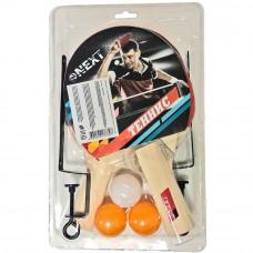 Игровой набор Next для настольго тенниса NTS-P045