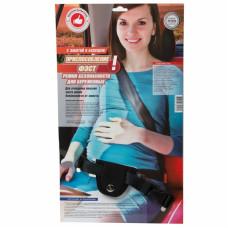Удерживающее устройство для беременных ФЭСТ
