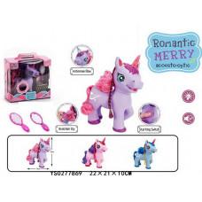 Пони Романтик 0277869YS