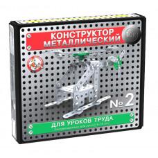 Конструктор металлический  №2 02078