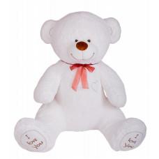 Мягкая игрушка Медведь Феликс белый МФ/110/31