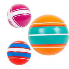 Мяч Полосатики Р3-75