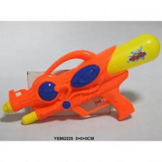 Пистолет водяной 962225YS