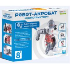 Конструктор Ocie Робот-акробат OTC0868245