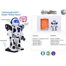Робот 566/119/13-3365TD