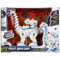 Робот динозавр Технодрайв A1310061Q-B-R