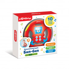 Бип-бип (Музыкальный руль) Красный (в коробке)